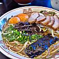 日本九州熊本黑亭拉麵