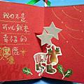 2007聖誕禮物
