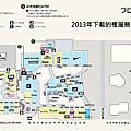 東京多摩南大澤OUTLET樓層簡介