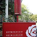【高雄。橋頭】看似清淡,入口卻有好滋味的*玫瑰盒子