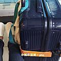 【日本。神奈川縣】0424-0428關東輕井澤東京之旅~出發篇