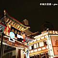 【日本。神奈川縣】橫濱市~中華街散步