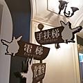 【台北。信義區】嚐進幸福滋味。 韓品肋排ATT信義店