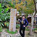 【花蓮。秀林】太魯閣國家公園內的森林小學。 西寶國小