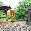 【嘉義。竹崎】全台獨一無二與鐵道相依的登山步道。 編號58小百岳獨立山H840M