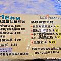 【台中。北屯】嚐鮮。 黑輪伯小吃店x新凍嫩仙草~