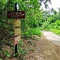 【彰化。社頭】稜線上賞美景。 中央嶺造林步道