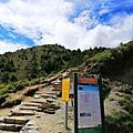 【南投。仁愛】合歡山群最高峰。 編號32百岳~合歡北峰步道