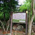 【台中。和平】清悠賞景。 德芙蘭生態步道