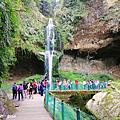 【南投。竹山】天然岩洞有氧負離子。 杉林溪森林生態園區~松瀧岩瀑布