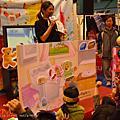 CN 兒童博覽會(2007-04)
