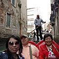 水都威尼斯