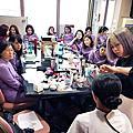 個人團體彩妝教學