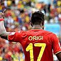 2014 巴西世界盃