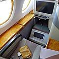 EK 阿聯酋商務艙 (A380/B777)