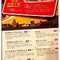 台北市敦化南路美食~美食種類繁多的.貳樓