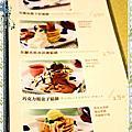 台北市忠孝敦化站下午茶~口感好吃的.VZna OmOm.杏桃鬆餅屋