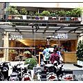 台北中山捷運站[下午茶]~佐曼咖啡