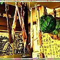台北[金山美食]~滿載屋台料理