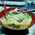 水仙宮古早味鍋燒意麵