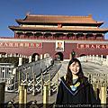 北京交換生活