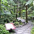 20070812福山植物園