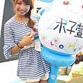 2013臺北電腦應用展