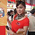 2013三峽老街虎標萬金油