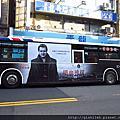 捷運/公車廣告嚇4旅