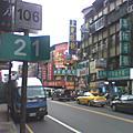 106縣道(林口-新店)(只完成至新莊)