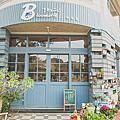 高雄屏東森林鄉村餐廳婚紗景點推薦