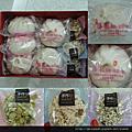勝家囍餅蛋糕專賣店|產品試吃︱美食王國