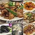 靚客來鱻食坊︱台北美食︱美食王國