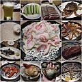 蒸籠宴︱台北美食︱美食王國