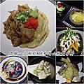 鼎膾一品涮涮鍋&有馬山椒雙享丼︱台北美食︱美食王國