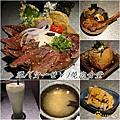 漂丿(ㄆㄧㄝˇ)燒肉食堂︱台北美食︱美食王國