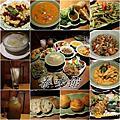 泰味館︱板橋美食︱美食王國