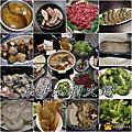 赤哥汕頭火鍋︱板橋美食︱美食王國