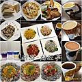 福旺亭早午餐︱新莊美食︱美食王國
