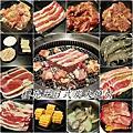 櫻花羿日式炭火燒肉︱台北美食︱美食王國