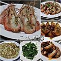 二八活蝦︱中和美食︱美食王國