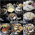 蒸火鍋-錵鑶︱板橋美食︱美食王國
