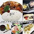 鼎膾-北海道毛蟹專賣店&紅酒和牛咖哩︱台北美食︱美食王國