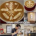 啡Style 義式咖啡推廣中心︱宜蘭美食︱美食王國