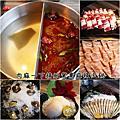 肉麻一下精緻鴛鴦麻辣火鍋︱新北板橋美食︱美食王國