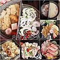 天香皇品~長庚店︱桃園龜山美食︱美食王國