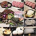 驫鮮嚴選鍋物︱新北新店美食︱美食王國