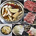 鍋饕精緻涮涮鍋︱台北大直美食︱美食王國