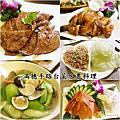 滿穗手路台菜水果料理︱台北中山區美食︱美食王國