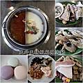 天外天精緻麻辣火鍋︱台北萬華美食︱美食王國
